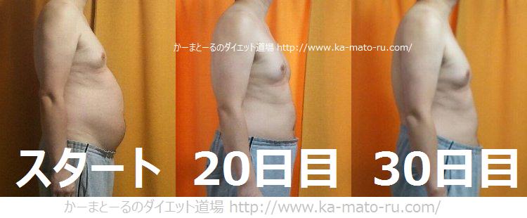001nichikara30nichika-mato-ru
