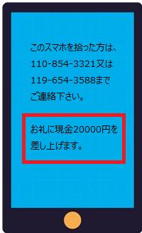 4114114141unqdqsxq