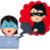 あくびネットの被害を訴える人が急増中【光コラボ】解約方法 違約金