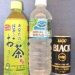 【93キロからのダイエット99日目】水、お茶、コーヒー、水分はどんどん摂取する。