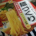 【93キロからのダイエット141日目】ダイエット中に忘れがちな食品3種