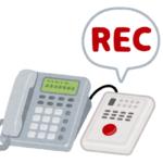 """電話料金が""""安くなる報告""""電話があった。光コラボ&マイライン勧誘"""