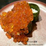 【回転寿司】活が人気の理由は○○だから【美登利】美味い!