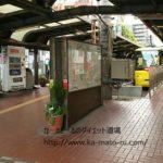 都電荒川線が「東京さくらトラム」に変更 都民ショックを隠せず