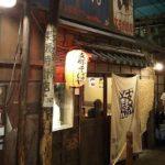 ラーメン博物館は昭和への大人の遠足♪戻ろう懐かしい時代へ(混雑状況 店舗 メニュー)
