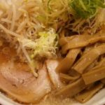 【ミサト】misato香月恵比寿店伝承者のラーメンが美味しい【味里】