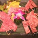 【牛兵衛西庵西武池袋店】個室で食すリンゴ和牛が美味い(信州焼肉)