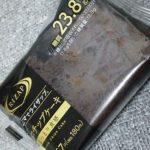 エリスリトール【チョコチップケーキ】ファミマでライザップ