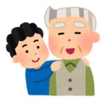 【頑固】人の話を聞かずに「自分の意見を押し通す」老人が多い説