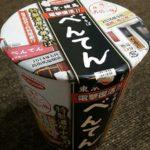 移転【高田馬場→成増】 行列が凄い!べんてんのカップ麺で我慢(練馬区)