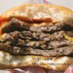 【倍マック】+100円でパティが倍♪肉を倍にすると美味しい理由【変態画像あり】
