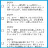 【木村】キムタクからメールが来たので返信してみた【拓哉】吾郎