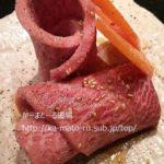 【炭火亭】神楽坂で一番気楽な焼肉屋 美味い肉を扱う店
