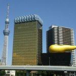 【写真を見れば簡単】水上バスの乗り方 切符の買い方や運賃 東京湾クルーズ