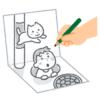 【本川越】トリックアートは楽しいのか?見てきた結果【3DアートinCOEDO】