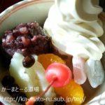 【元町珈琲店ちもと】焙煎コーヒーとあんみつ 本川越の喫茶店ならここ