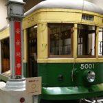 【新宿歴史博物館】都電や家などリアル再現が面白い!