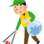 【集積所の悩み】ゴミを分別しない曜日を守らない【被害】