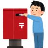 【LABI】ヤマダ電機のダイレクトメール(DM)を止める方法【受取拒否】