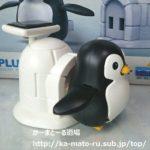 【とことこペンギン】動く簡単プラモデルが子供を育てる【ELEKIT】