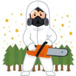 【花粉症】国が杉を切らない本当の理由 辛い眠れない