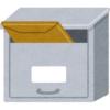 【封筒】クレジットカード会社からの保険の勧誘【DM】