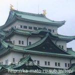 【本丸】名古屋城に行ったら信長がいた【最寄駅】