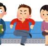 すれ違いざまに咳をかける ATM後ろから圧力 非常識日本人