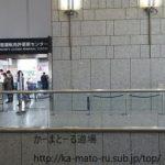 【都庁】新宿運転免許更新センター【マニュアル】