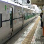 【あずさ車内の様子】新宿から八王子までの特急料金【かいじ】混雑状況