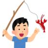 【湧水】おとめ山公園は子供が楽しめるのか?【ザリガニ釣り】