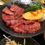 【安楽亭】黒毛和牛ランチ150グラムを食べた結果【赤山店】