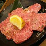 【ムグンファ】教えたくない焼肉店!安いのに高級店の味【瑞江】