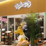 【焼肉】ケセラ・セナラが美味しく素敵だった【さいたま新都心】
