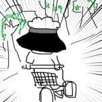 【歩道】自転車が歩行者側に寄ってくる危険現象-日陰を目指して-