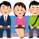 【バス】わざと通路側に座り 他人を座らせない醜い人間性【二人掛け】