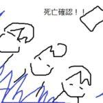 【卒業生の声】30年前の岩倉高校は男塾だった話【拷問】