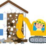 【近隣】解体工事の影響で鼻水は注意した方が良い【後ろ】