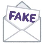 【至急】地方裁判所民事訴訟部からの封筒に注意【詐欺?本物?】