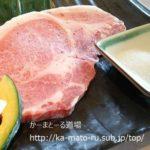 【和牛】味道苑を初体験した結果!激ウマなタレに遭遇【三郷】