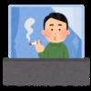 2020年4月から完全禁煙化にならない理由【パチンコ】アイコスは?電子は?