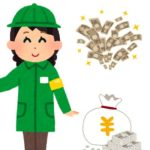 【緑のおばさん】学童擁護員の月給66万円は本当なのか?年収800万円説