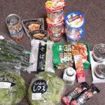 【オメガ3脂肪酸サラダレシピ】激痩せ食材を買ってきた【100円均一】