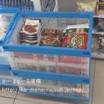【緊急事態宣言】給食がある小学校に呆れる 東京ロックダウン生活【7日目】