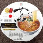 カップラーメンの蔦が超絶美味しくて手遅れだった 東京ロックダウン生活【8日目】