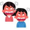 【特徴】アスペとの会話はこんな感じ 会話が成立しない【カサンドラ症候群】