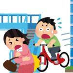 【歩道橋】階段と歩道の間に突っ込んでくる自転車が危険説 すれ違い