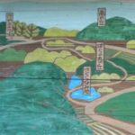 【舞岡公園】舞岡川を全部歩いてみた【柏尾川】ザリガニ