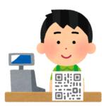 【電子マネー】キャッシュレスなのにレジ遅くない?案外時間がかかる説 Suica PayPay 楽天Edy LINE Pay