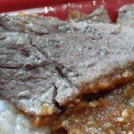 【松屋】牛ステーキ丼とプレミアム牛丼の味は?【違い】